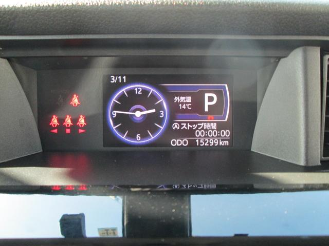 カスタムG S 衝突被害軽減システム 両側電動スライド 純正9インチナビ フルセグ バックカメラ Buluetooth LEDヘッドライト ETC クルーズコントロール スマートキー プッシュスタート(28枚目)