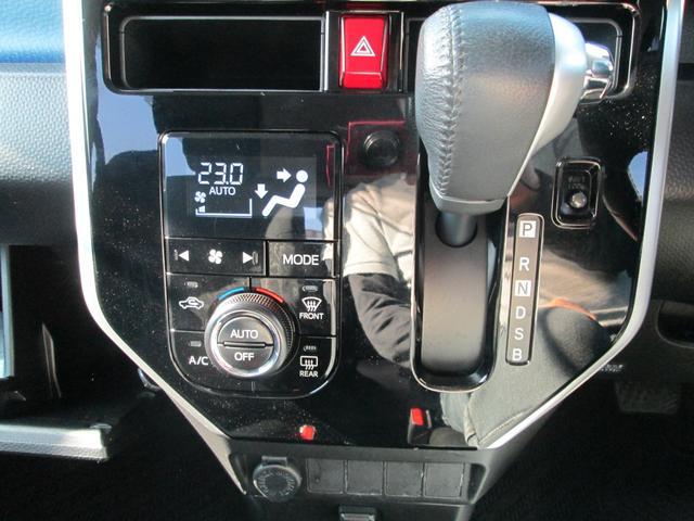 カスタムG S 衝突被害軽減システム 両側電動スライド 純正9インチナビ フルセグ バックカメラ Buluetooth LEDヘッドライト ETC クルーズコントロール スマートキー プッシュスタート(29枚目)