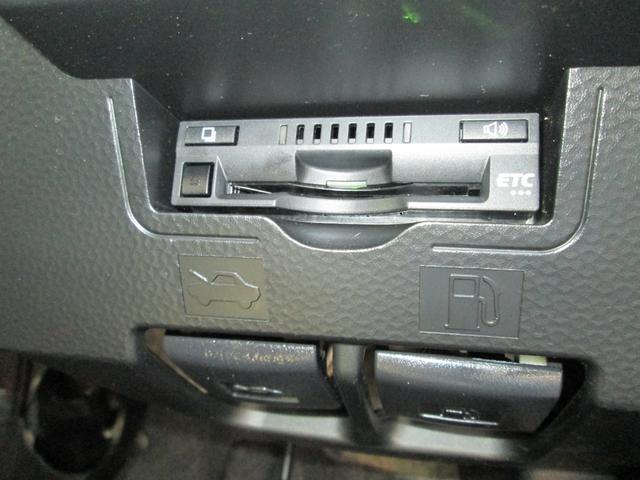 カスタムG S 衝突被害軽減システム 両側電動スライド 純正9インチナビ フルセグ バックカメラ Buluetooth LEDヘッドライト ETC クルーズコントロール スマートキー プッシュスタート(30枚目)