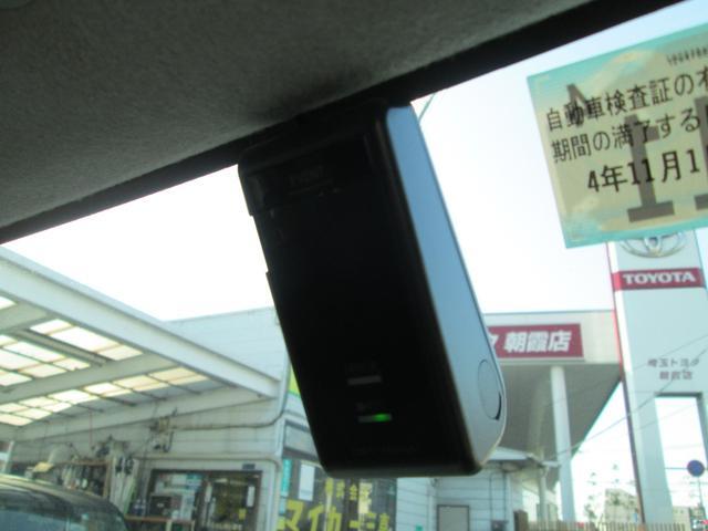 カスタムG S 衝突被害軽減システム 両側電動スライド 純正9インチナビ フルセグ バックカメラ Buluetooth LEDヘッドライト ETC クルーズコントロール スマートキー プッシュスタート(31枚目)