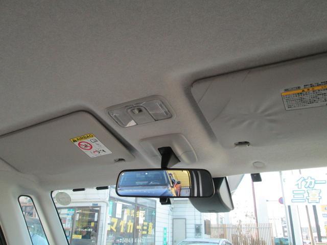 カスタムG S 衝突被害軽減システム 両側電動スライド 純正9インチナビ フルセグ バックカメラ Buluetooth LEDヘッドライト ETC クルーズコントロール スマートキー プッシュスタート(33枚目)