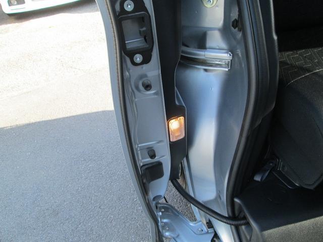 カスタムG S 衝突被害軽減システム 両側電動スライド 純正9インチナビ フルセグ バックカメラ Buluetooth LEDヘッドライト ETC クルーズコントロール スマートキー プッシュスタート(43枚目)