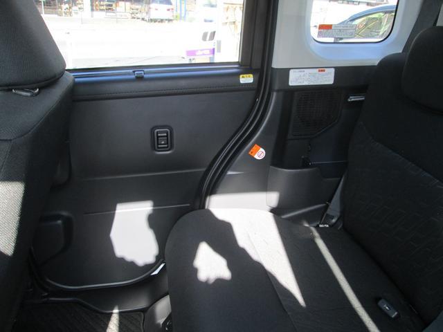 カスタムG S 衝突被害軽減システム 両側電動スライド 純正9インチナビ フルセグ バックカメラ Buluetooth LEDヘッドライト ETC クルーズコントロール スマートキー プッシュスタート(46枚目)