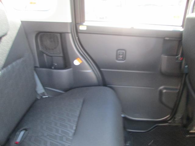 カスタムG S 衝突被害軽減システム 両側電動スライド 純正9インチナビ フルセグ バックカメラ Buluetooth LEDヘッドライト ETC クルーズコントロール スマートキー プッシュスタート(47枚目)