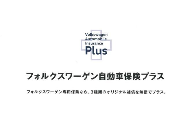 R-Line Edition(17枚目)