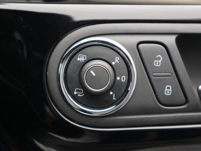 Rラインマイスター 認定中古車 ワンオーナー マイスター ナビ ETC バックカメラ HIDヘッドライト LEDテールライト レザーシート シートヒーター 後方死角検知 パークセンサー オートライト(26枚目)