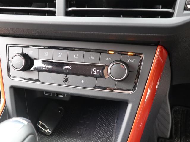 TSI Rライン 認定中古車 ワンオーナー ナビ ETC バックカメラ 液晶メーター ワイヤレス充電 ACC 後方死角検知(17枚目)