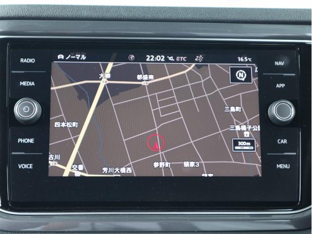 TDI Rライン 認定中古車 ワンオーナー 液晶メーター LEDヘッドライト ナビ ETC バックカメラ ACC レーンキープアシスト サイドアシスト パーキングセンサー 18インチAW(16枚目)