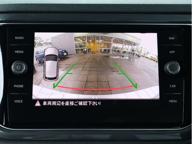 TDI Rライン 認定中古車 ワンオーナー 液晶メーター LEDヘッドライト ナビ ETC バックカメラ ACC レーンキープアシスト サイドアシスト パーキングセンサー 18インチAW(17枚目)
