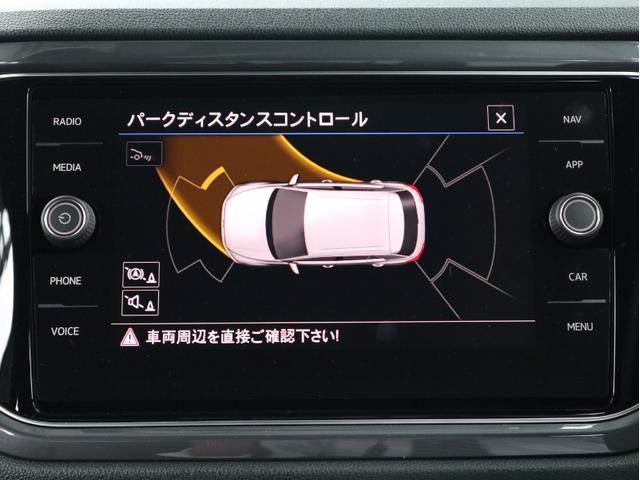 TDI Rライン 認定中古車 ワンオーナー 液晶メーター LEDヘッドライト ナビ ETC バックカメラ ACC レーンキープアシスト サイドアシスト パーキングセンサー 18インチAW(18枚目)