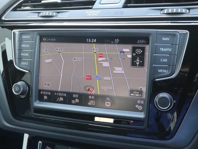 R-LINE 認定中古車 3列シート 保証1年付き Rカメラ(8枚目)