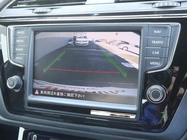 R-LINE 認定中古車 3列シート 保証1年付き Rカメラ(10枚目)