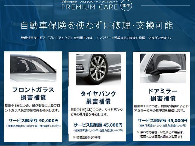 ブランド保険も取り扱っております。この機会に自動車保険を見直してみませんか
