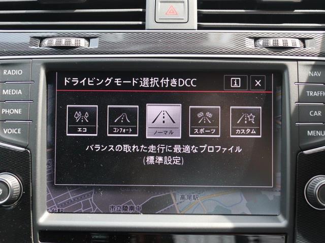 ベースグレード 認定中古車 禁煙車 ワンオーナー DCC付 パーキングセンサー 純正ナビ ETC バックカメラ App-Connect対応 レーダー探知機付(23枚目)