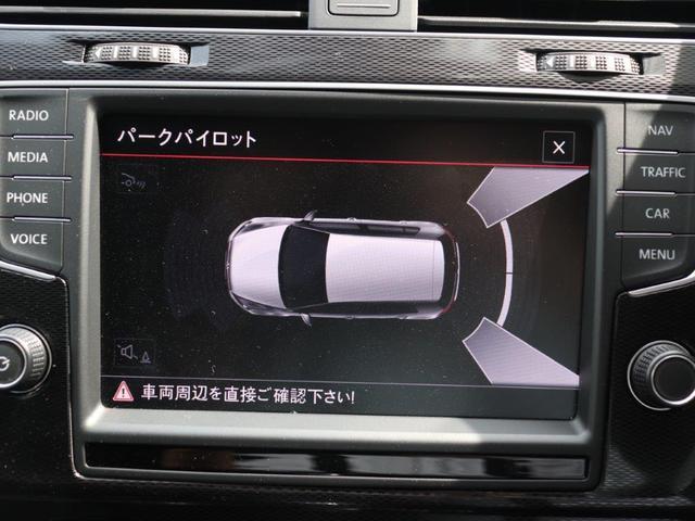 ベースグレード 認定中古車 禁煙車 ワンオーナー DCC付 パーキングセンサー 純正ナビ ETC バックカメラ App-Connect対応 レーダー探知機付(24枚目)
