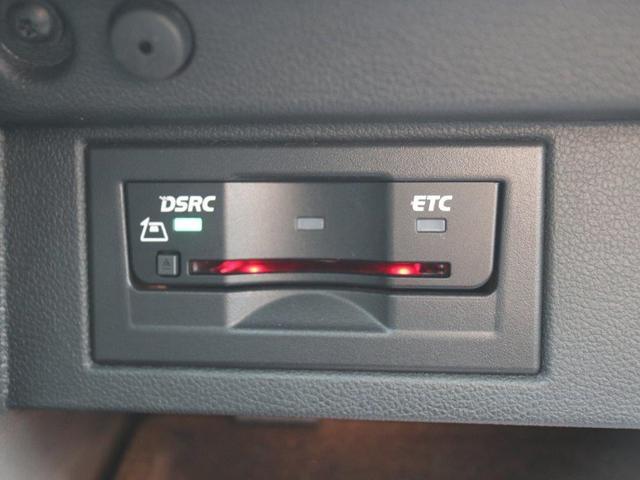 ベースグレード 認定中古車 禁煙車 ワンオーナー DCC付 パーキングセンサー 純正ナビ ETC バックカメラ App-Connect対応 レーダー探知機付(26枚目)