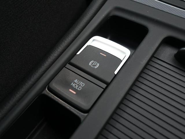 ベースグレード 認定中古車 禁煙車 ワンオーナー DCC付 パーキングセンサー 純正ナビ ETC バックカメラ App-Connect対応 レーダー探知機付(33枚目)