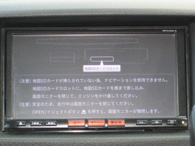 日産 NV350キャラバンバン ロングプレミアムGX エマージェンシー ナビTV Bカメラ