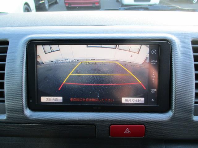 トヨタ ハイエースバン ロングスーパーGL ナビTV BカメラETC スライドガラス