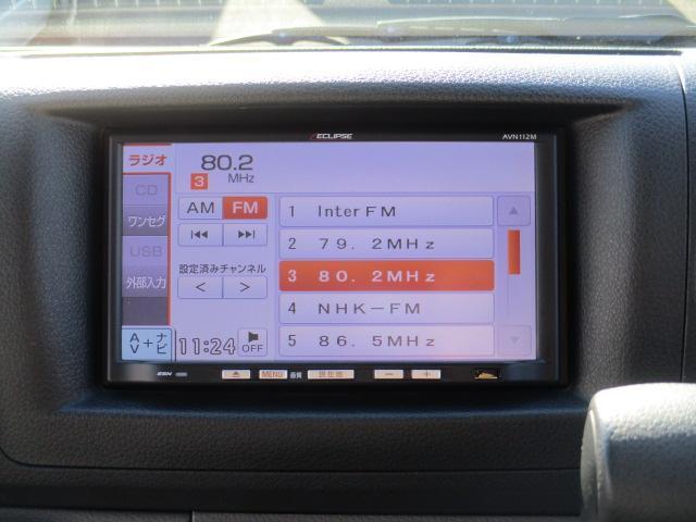 日産 NV350キャラバンバン ロングDX ナビTV ETC キーレス両側スライド