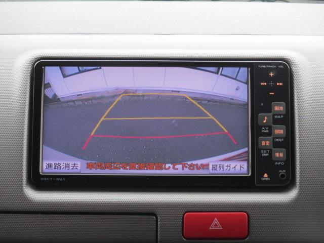 トヨタ ハイエースバン ロングスーパーGL ナビTV BカメラETC Wエアバック