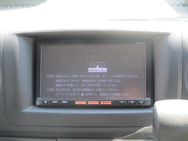 日産 NV350キャラバンバン ロングプレミアムGX クロムギア ナビTV ベットHID