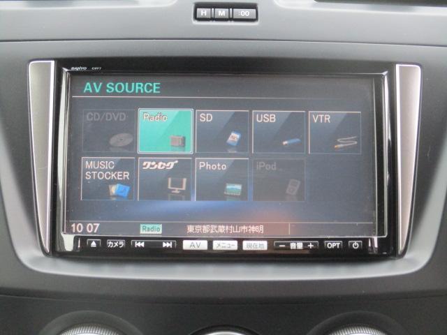 マツダ プレマシー 20S ナビTV BカメラHID 両側電動ドアETC