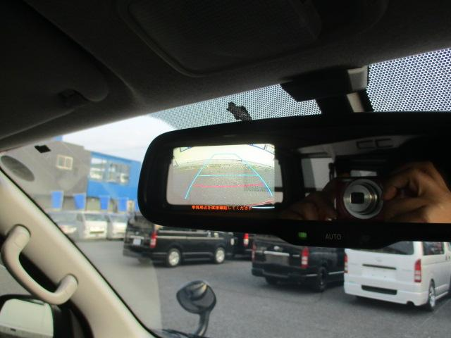 ロングDX GLパッケージ ナビTV LEDライト Dターボ(19枚目)