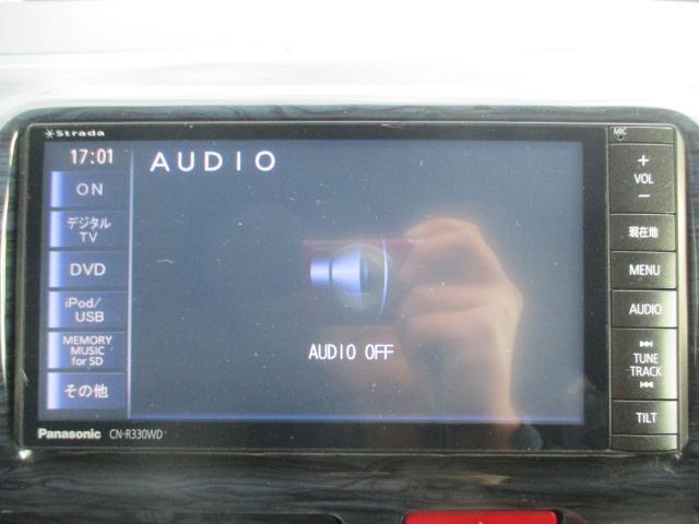 ロングスーパーGL ナビTV BカメラRモニター エアロ(20枚目)
