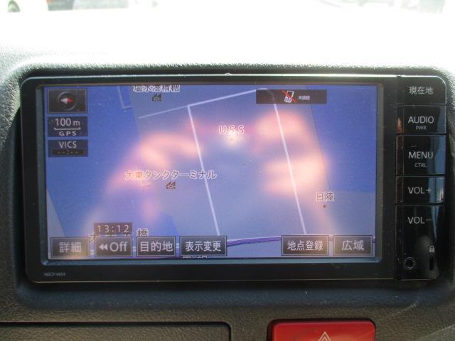 ロングDX GLパッケージ ナビTV カメラETC Dターボ(19枚目)