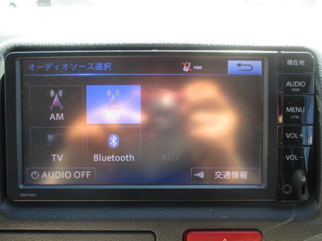 ロングDX GLパッケージ ナビTV カメラETC Dターボ(20枚目)