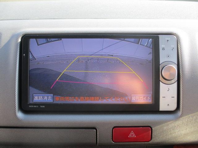 ロングスーパーGL ナビTV Bカメラエアロ AC100V(20枚目)