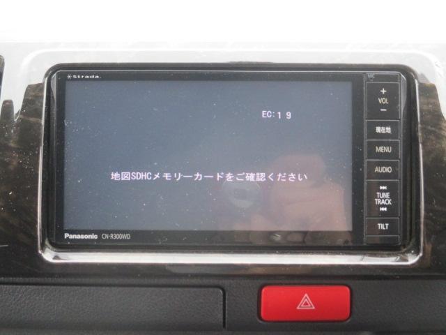 スーパーGL ダークプライム ナビTV 両側電動 Dターボ(19枚目)