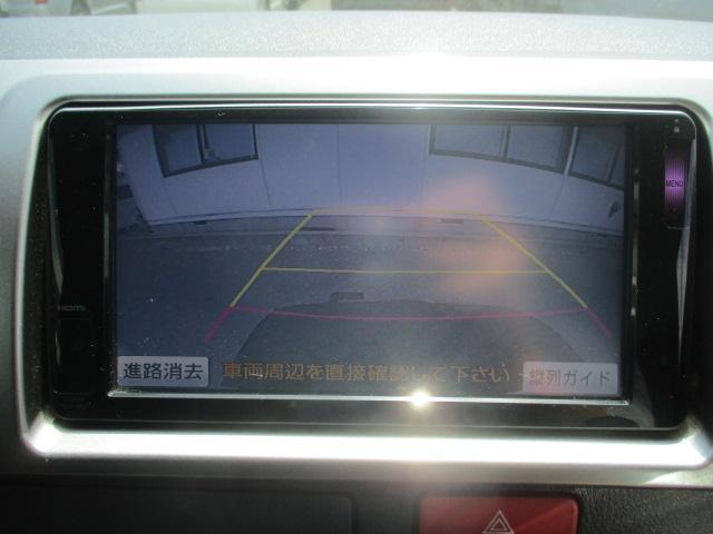 ロングスーパーGL ナビTV Bカメラスマートキー LED(20枚目)