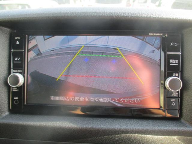 ロングプレミアムGX ナビTV BカメラLEDライト 禁煙(20枚目)