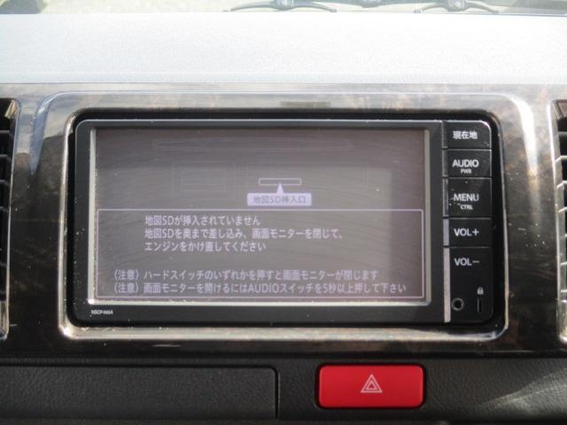 スーパーGL ダークプライム ナビTV BカメラAC100V(19枚目)