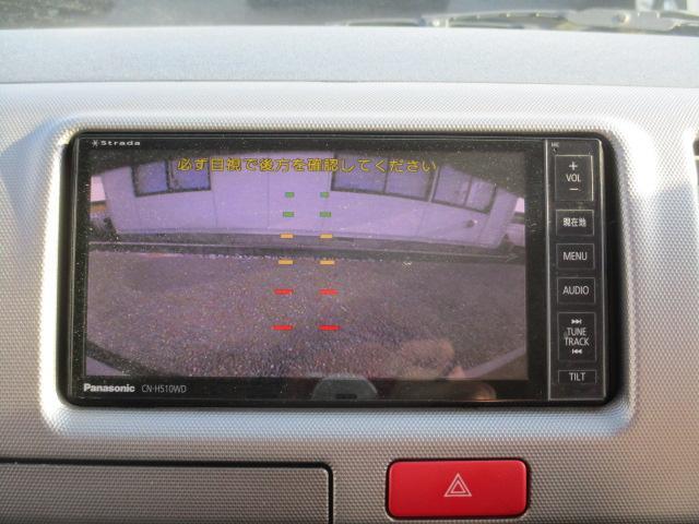 ロングスーパーGL ナビTV BカメラHID AC100V(20枚目)