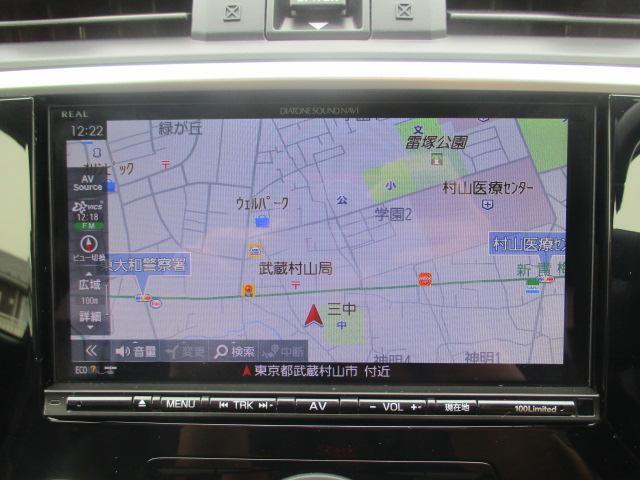 2.0GT-Sアイサイト ナビTV 外マフラーSTIエアロ(19枚目)