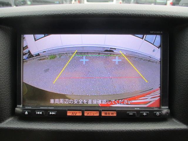 「日産」「NV350キャラバン」「その他」「東京都」の中古車21