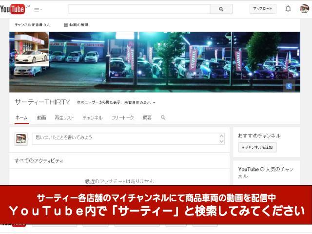 「日産」「NV350キャラバン」「その他」「東京都」の中古車76