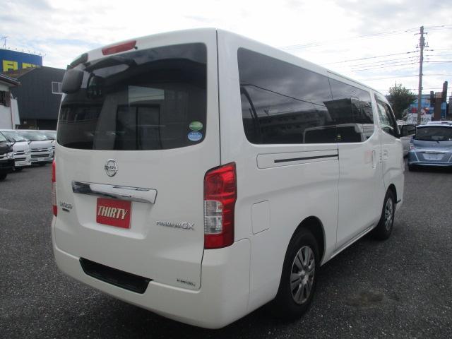 「日産」「NV350キャラバン」「その他」「東京都」の中古車6