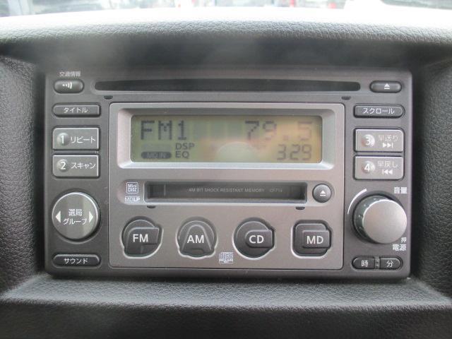 「日産」「NV350キャラバン」「その他」「東京都」の中古車19