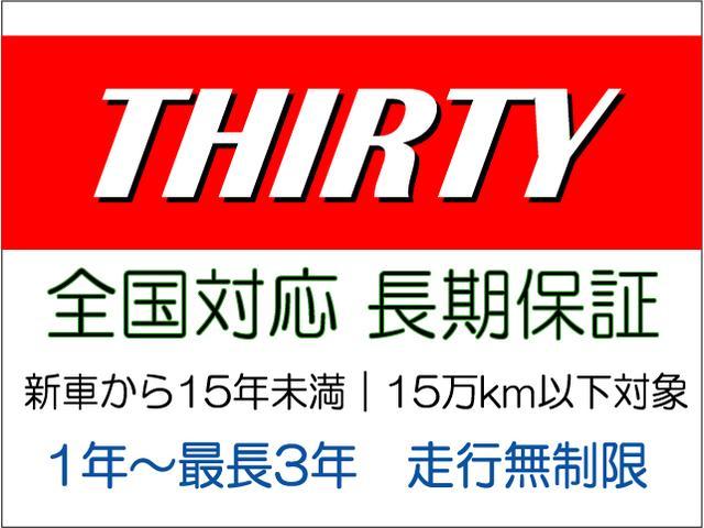 「日産」「NV350キャラバン」「その他」「東京都」の中古車60