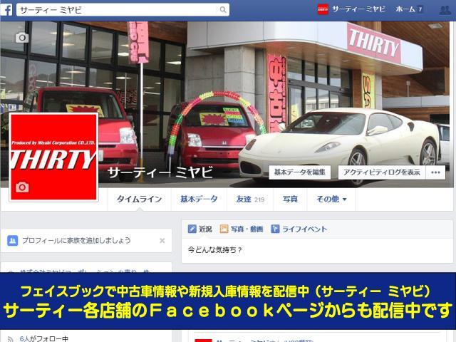 「日産」「NV350キャラバン」「その他」「東京都」の中古車72