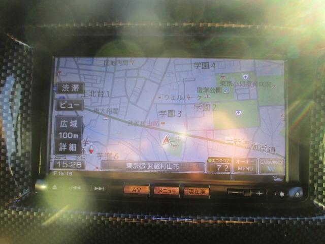 ロングプレミアムGX ナビBカメラ 1オーナー純正HID(19枚目)