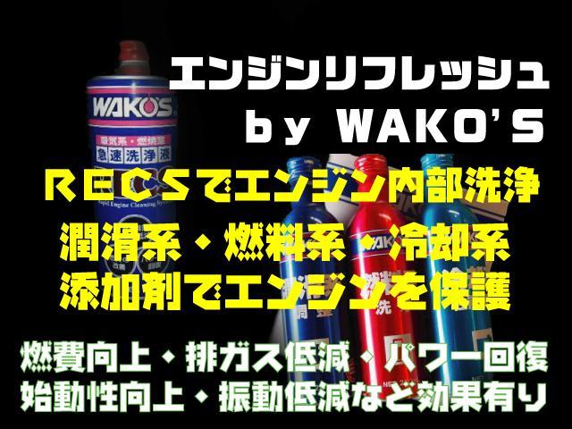 「マツダ」「プレマシー」「ミニバン・ワンボックス」「東京都」の中古車61