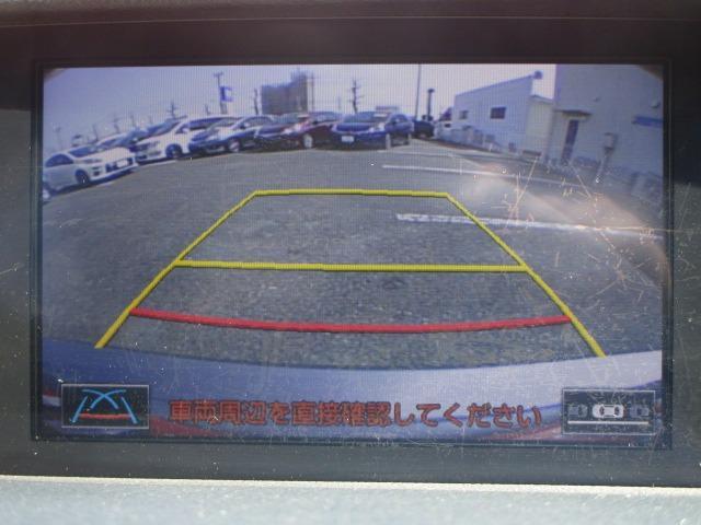 IS250 プリクラッシュセーフティ 純正LEDヘッドライト禁煙 スマートキー フルセグ バックカメラ シートヒーター ETC SDナビ(3枚目)
