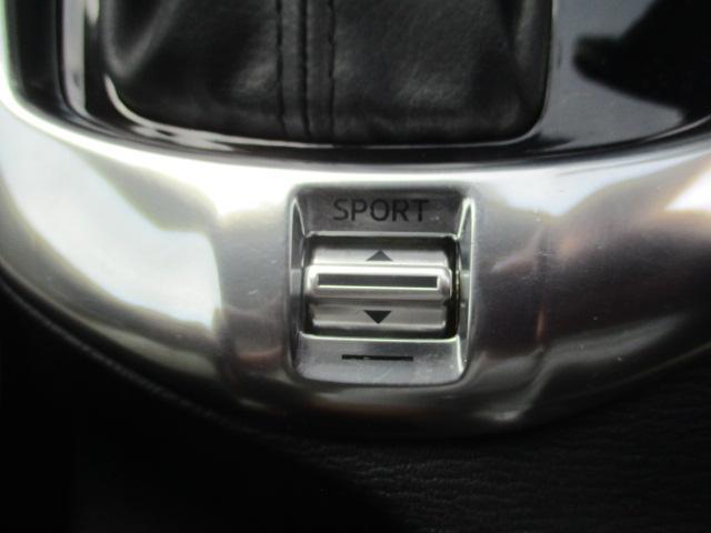 13S Lパッケージ 純正ナビ フルセグTV バックカメラ 純正エアロ 衝突軽減ブレーキ 純正LEDヘッドライト ETC スマートキー サイドエアバック ヘッドアップディスプレイ(29枚目)
