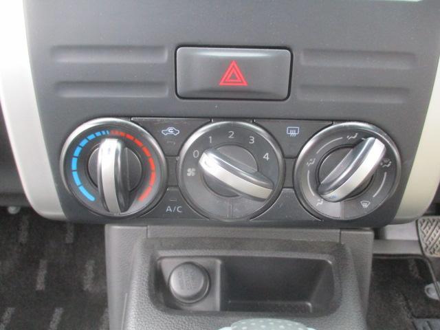 20S 純正ナビフルセグTV バックカメラ Bluetooth ETC カプロンシート 禁煙 エンジンスターター 横滑り防止装置(22枚目)