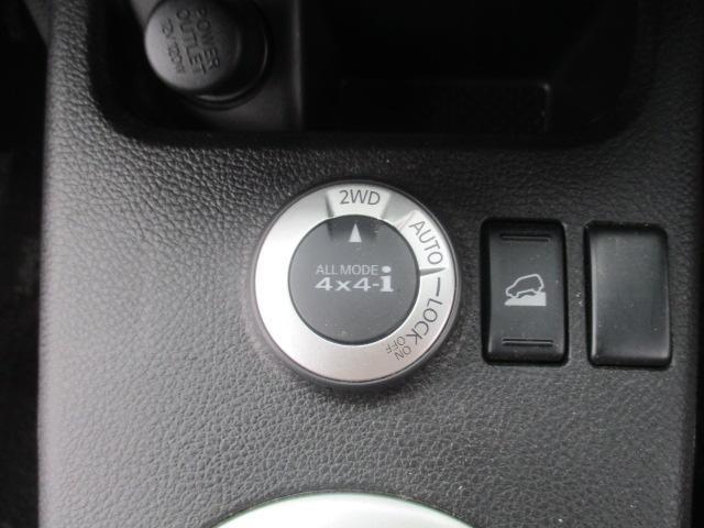 20S 純正ナビフルセグTV バックカメラ Bluetooth ETC カプロンシート 禁煙 エンジンスターター 横滑り防止装置(23枚目)